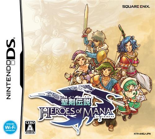Heroes of mana: Sortie aujourd'hui