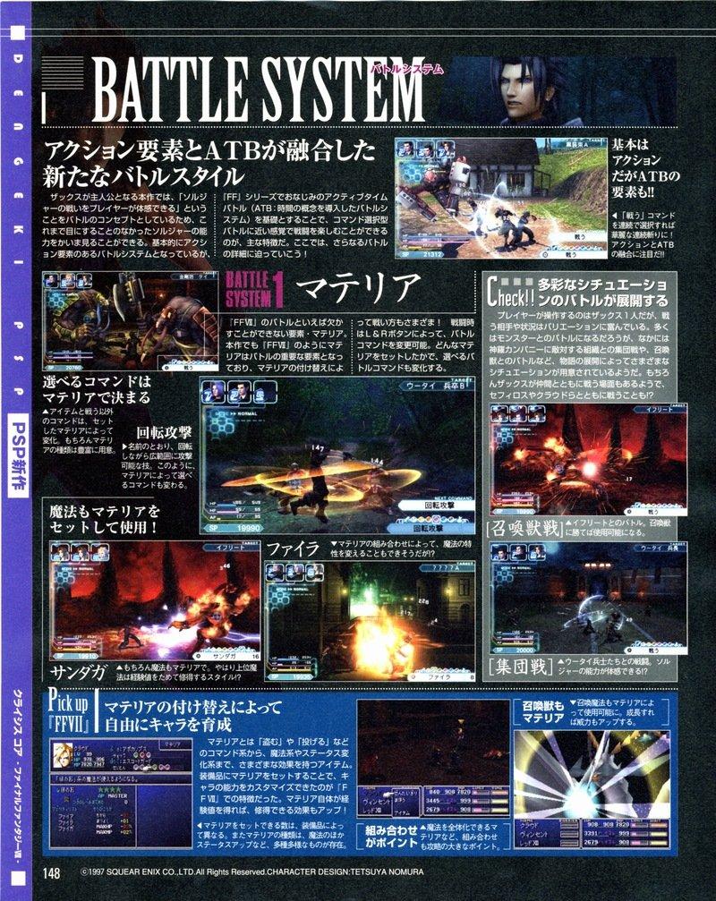 Un paquet de Scan pour Crisis Core: Final Fantasy VII