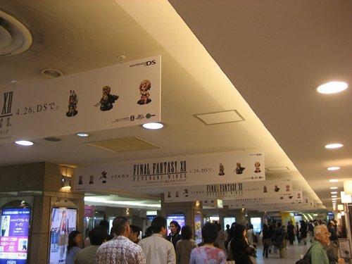 Final Fantasy XII: Revenant Wings dans le métro japonais