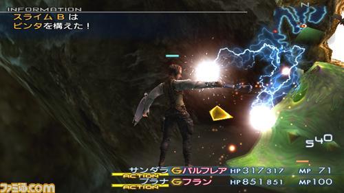 Final Fantasy XII International: Nouvelles images