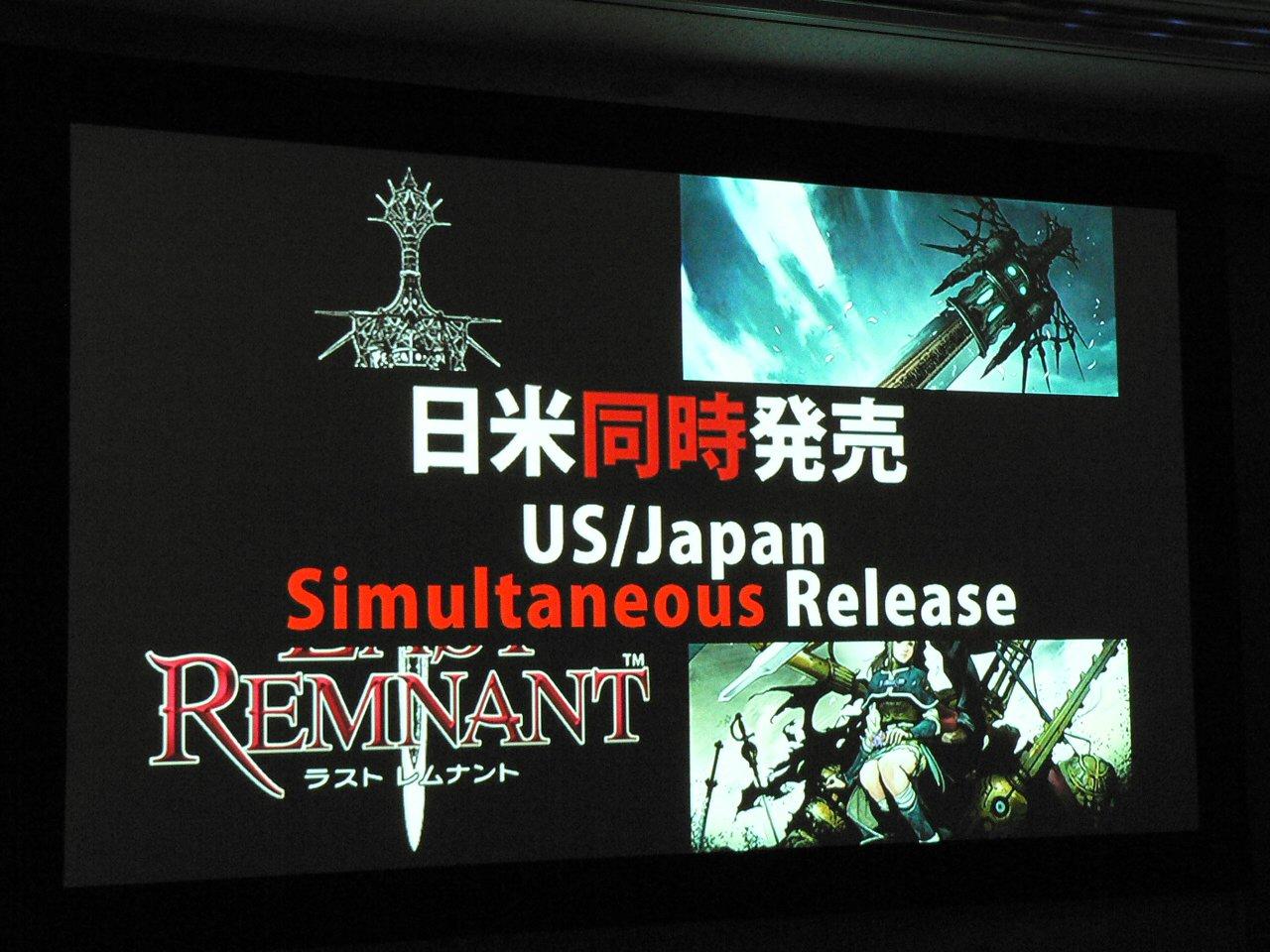 The Last Remnant: On en sait un peu plus!!