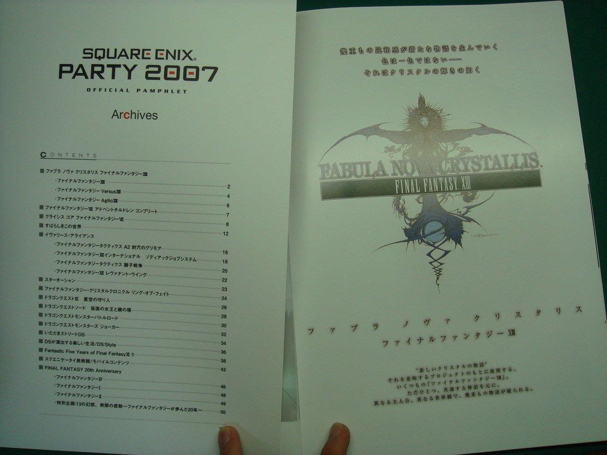[SQEP] Les brochures distribuées!!