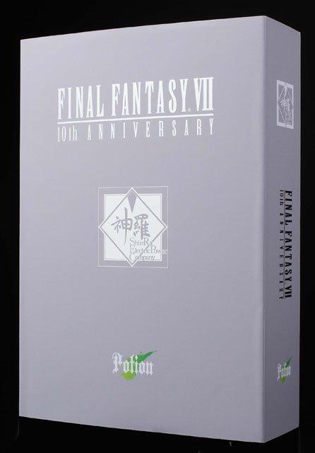 Final Fantasy VII 10th Anniversary: Un livre et une potion