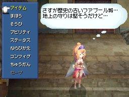 Final Fantasy IV: Nouvelles images
