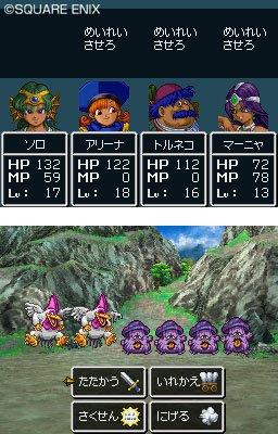 Dragon Quest IV: date de sortie au Japon