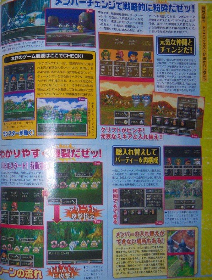 Deux Dragon Quest pour plein d'images.