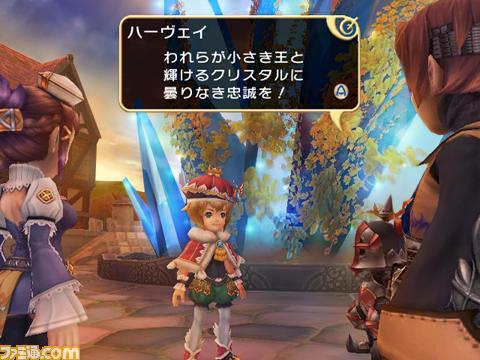 Un nouveau FFCC sur Wii!!! [EDIT]
