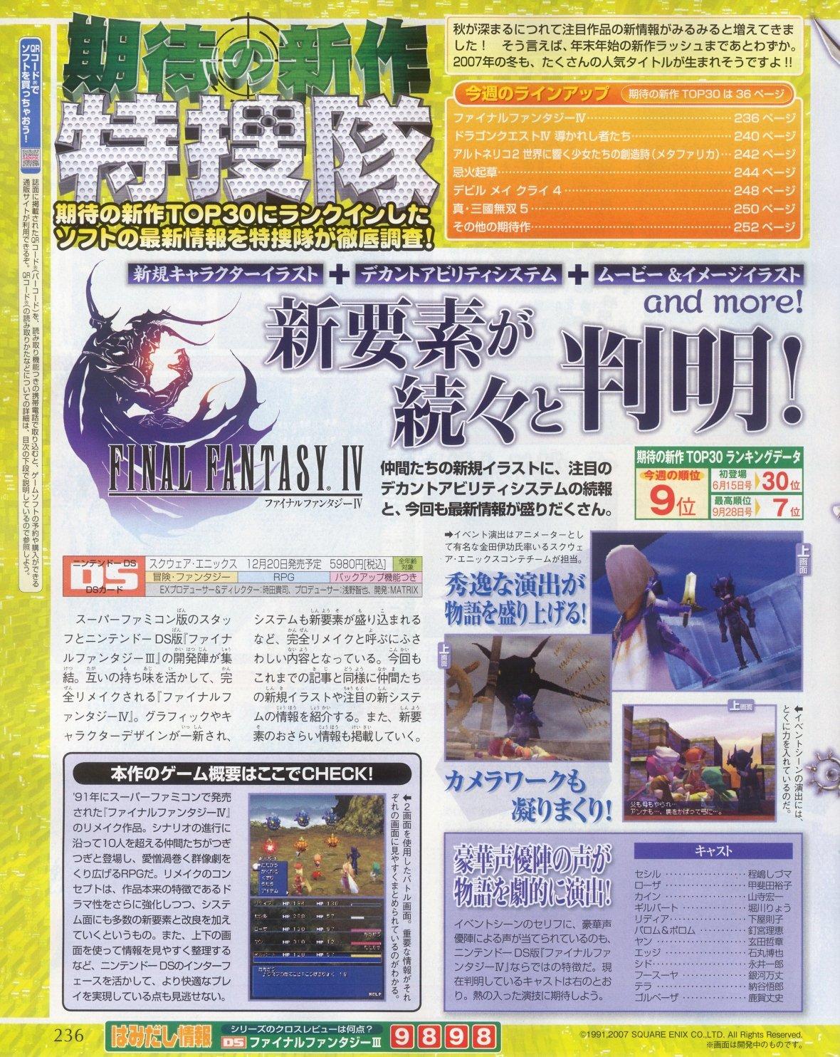 Final Fantasy IV: Quelques scans
