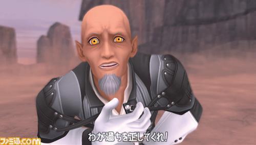 Kingdom Hearts: De l'info, en veux tu? En voilà!