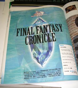 Final Fantasy Cronicle