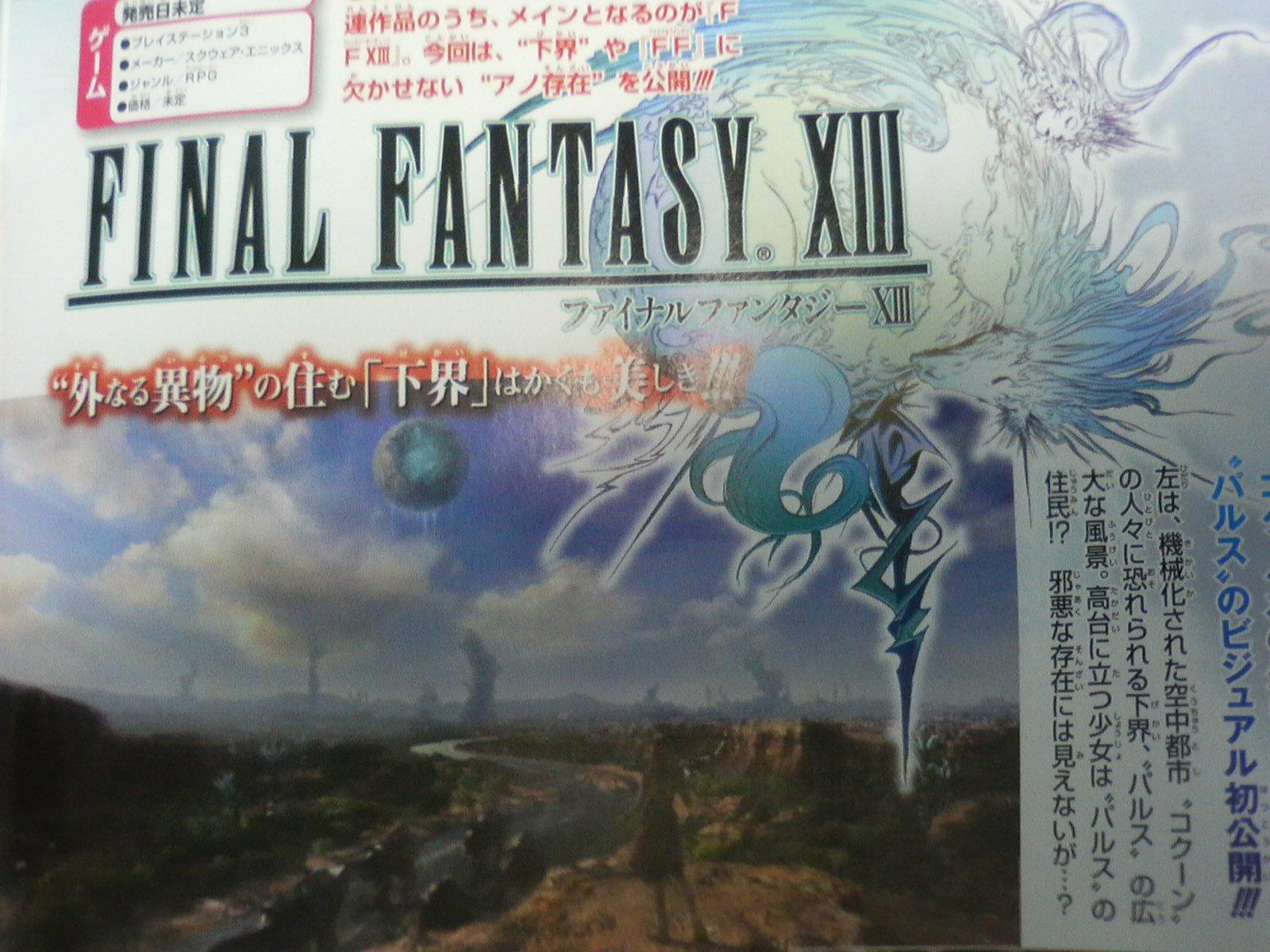 FFXIII: V-Jump s'y met également
