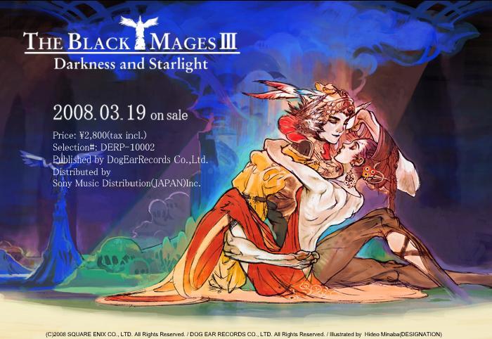 The Black Mages III en mars