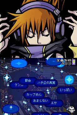 The World Ends With You! Sortie Européenne...