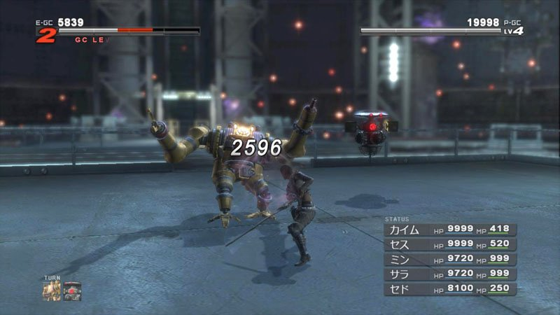 Un donjon optionnel payant pour Lost Odyssey