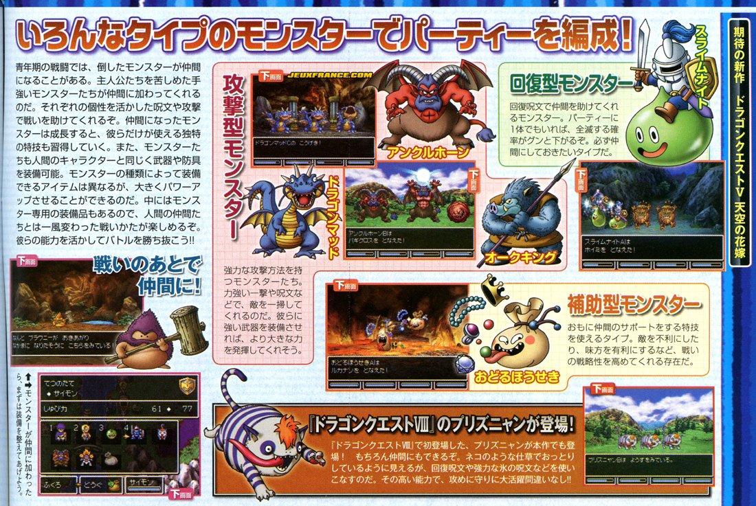 Nouvelles images pour Dragon Quest V