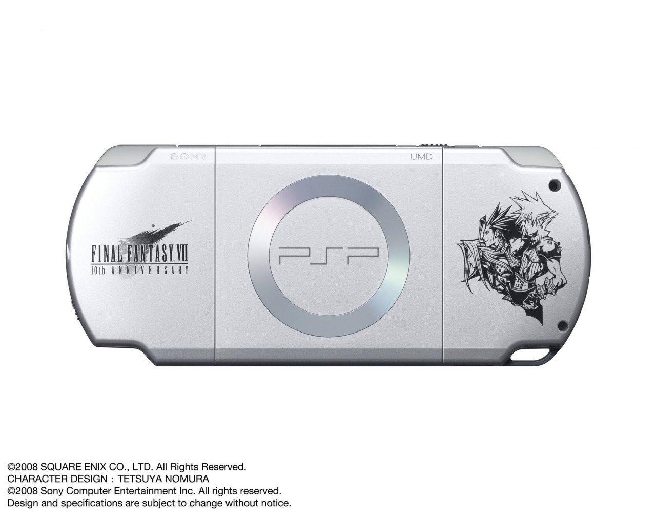 Un bundle PSP collector pour Crisis Core