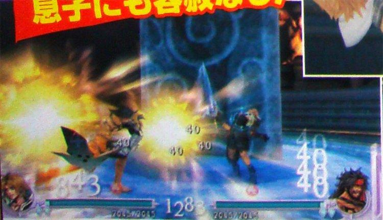 Dissidia: Final Fantasy en image