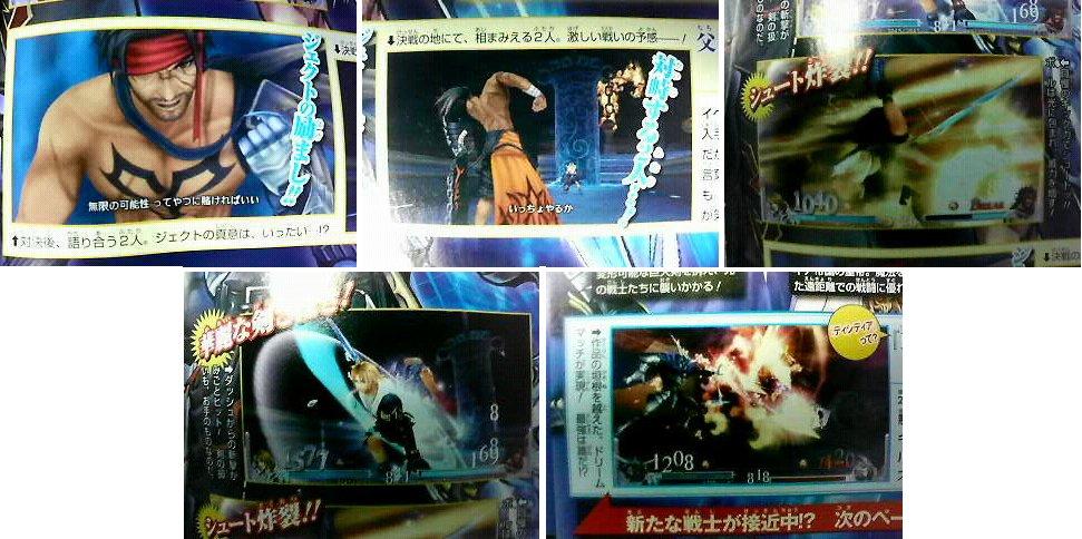 Tidus et Jetch en action dans Dissidia: Final Fantasy