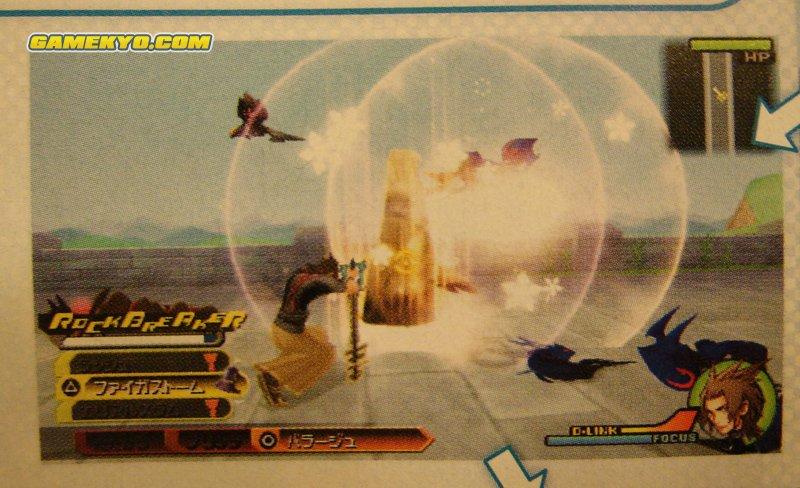 Kingdom Hearts: Birth By Sleep, des scans encore des scans
