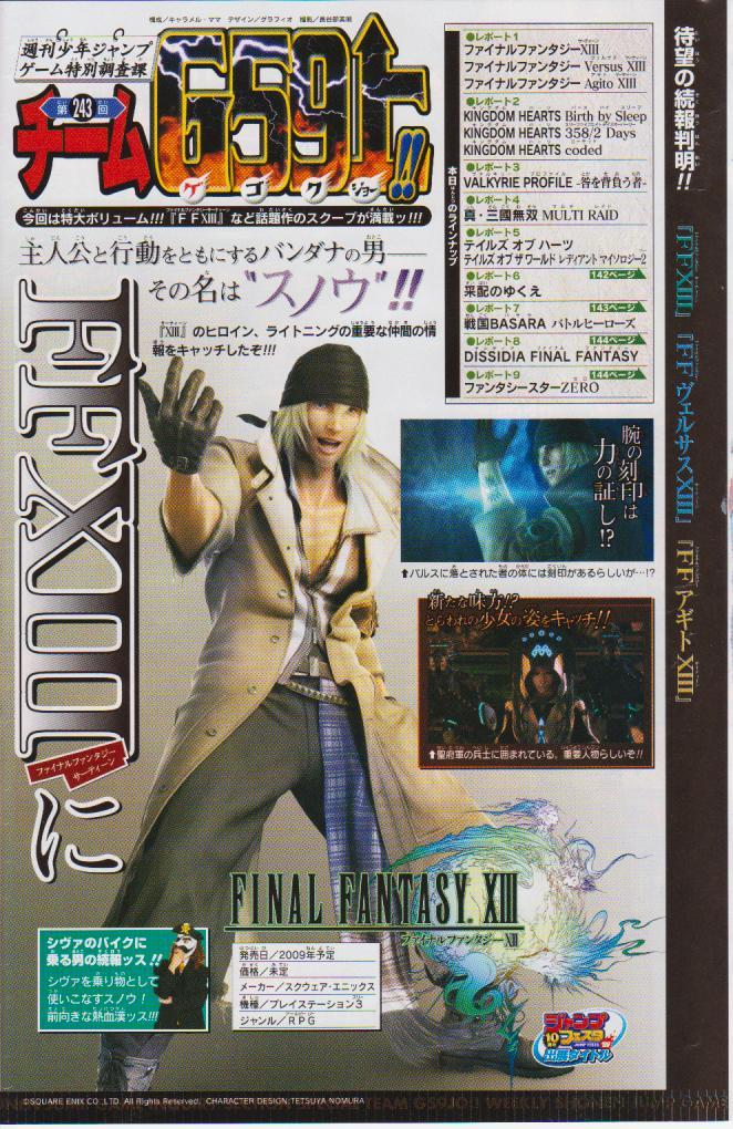october-08-final-fantasy-xiii-jump-scan-01.jpg