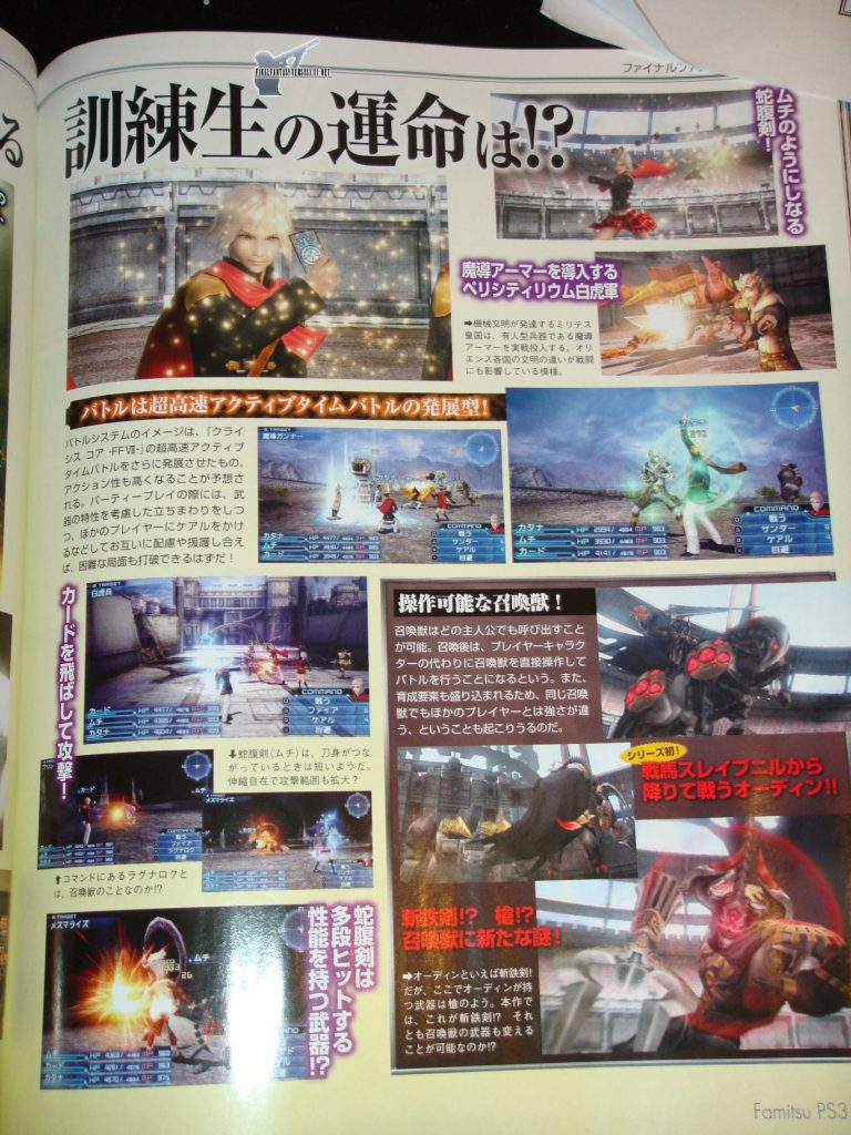 Final Fantasy Agito XIII se dévoile avec ces quelques scans