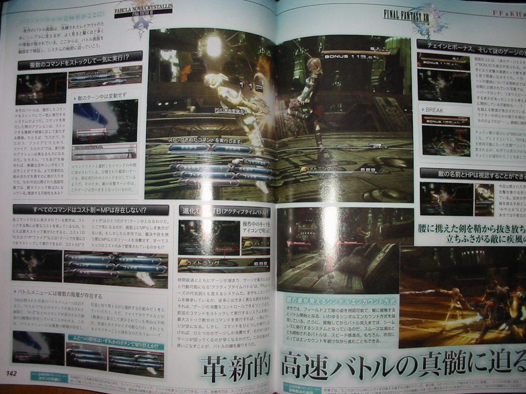 Encore plus de gameplay pour FFXIII