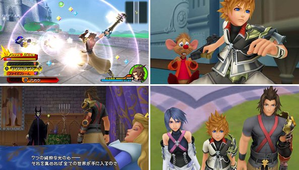 Le Jump Festa du 20-21 décembre de Square Enix