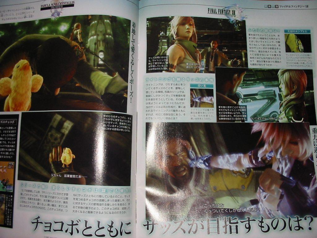 De nouveaux scans pour Final Fantasy XIII