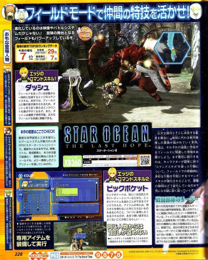 Star ocean 4: Nouveaux scans dans le Famitsu