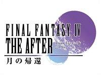 Final Fantasy IV: The After prévu pour l'Europe