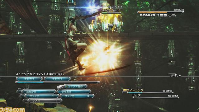 Final Fantasy XIII: Interview du staff dans le Dengeki!