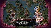 Final Fantasy CC: MLaaD: Le casting s'agrandit