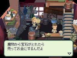 Final Fantasy Gaiden pour le 29 Octobre