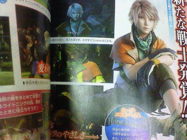 Un nouveau personnage pour Final Fantasy XIII
