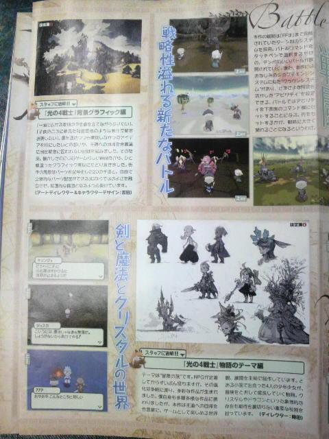 [MAJ] Final Fantasy Gaiden: Scans et premières vidéos