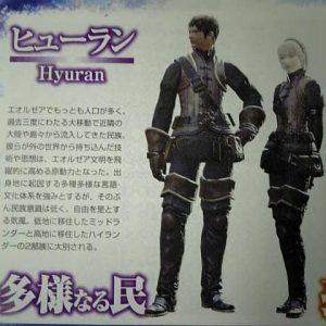 Hyuran.JPG
