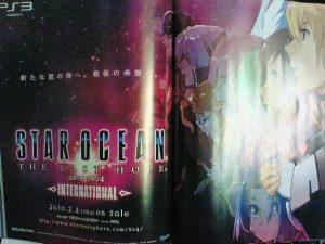 star_ocean__the_last_hope_scan_1.jpg