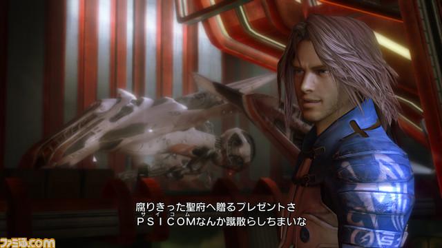 FFXIII: Quelques images du jeu