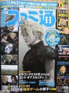 cloud-strife-speciall01.jpg