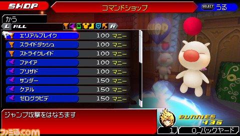 KH: Birth By Sleep, sorti au Japon et pub télé!
