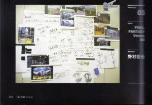 FF Versus XIII dans le magazine Cloud, en 2008
