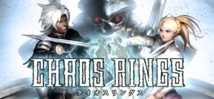Test: Chaos Rings