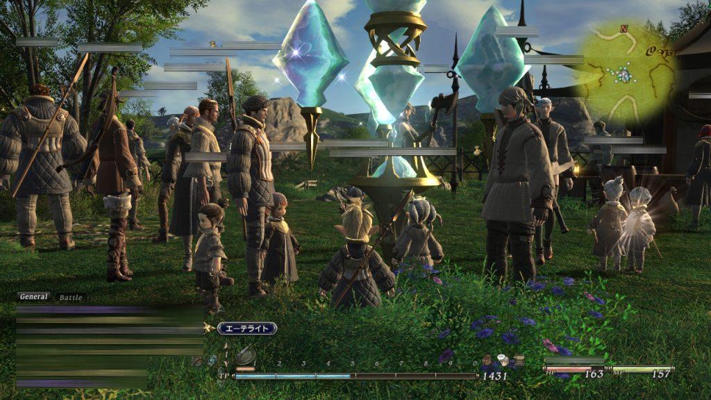 FFXIV: un tour d'horizon sur les mandats de guildes