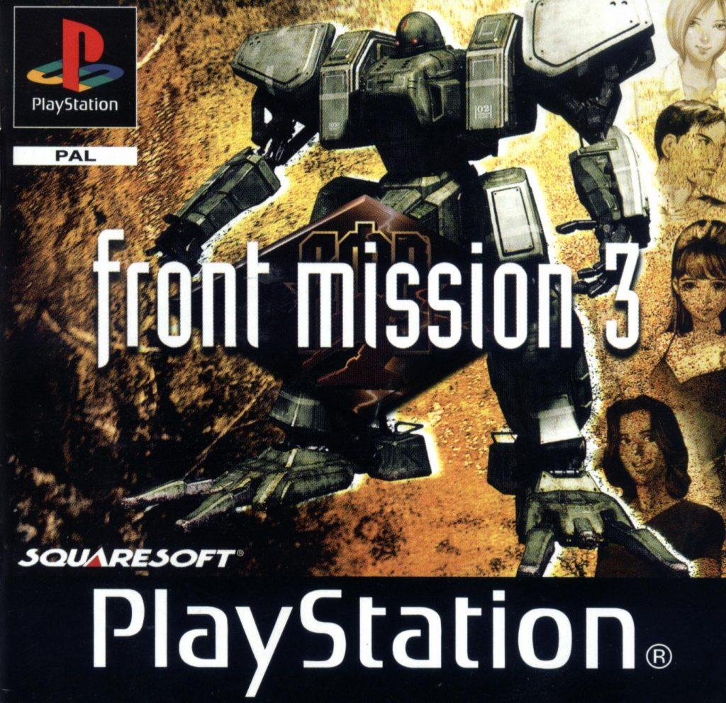 Front Mission 3 arrive sur le PSN