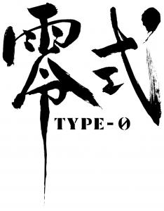 logo-ff-type0.png