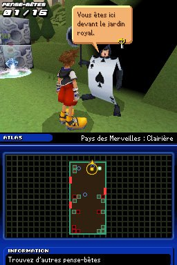 KH Re :Coded : artworks et screenshots en français