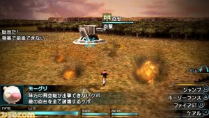 battle-scene-type-0-2.jpg