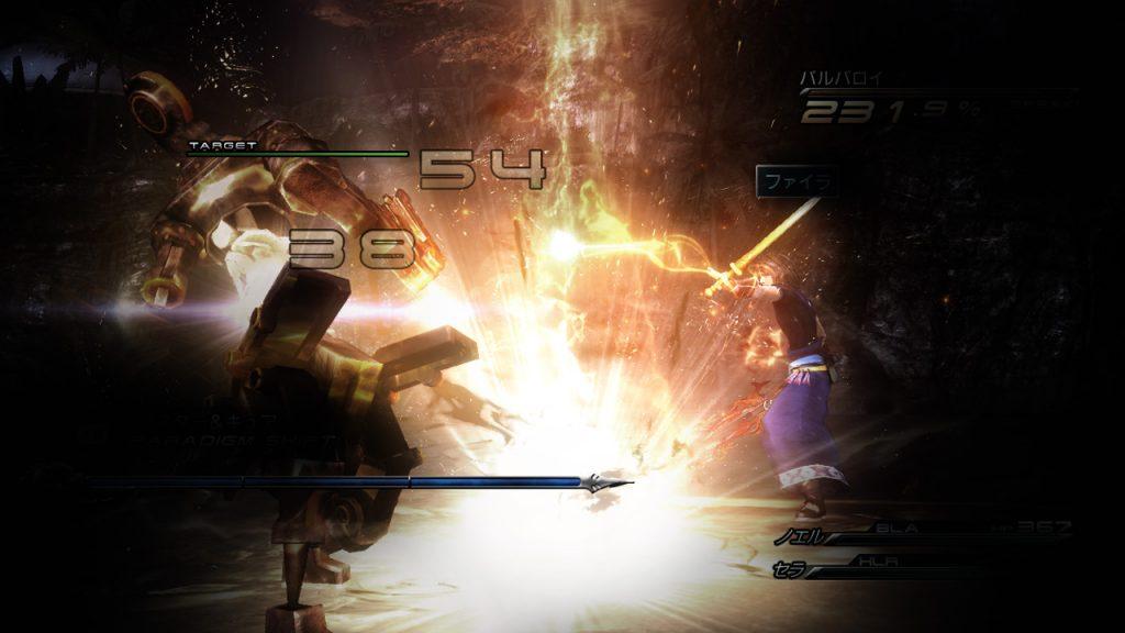 FFXIII-2: Mise à jour du site officiel et nouveaux screens