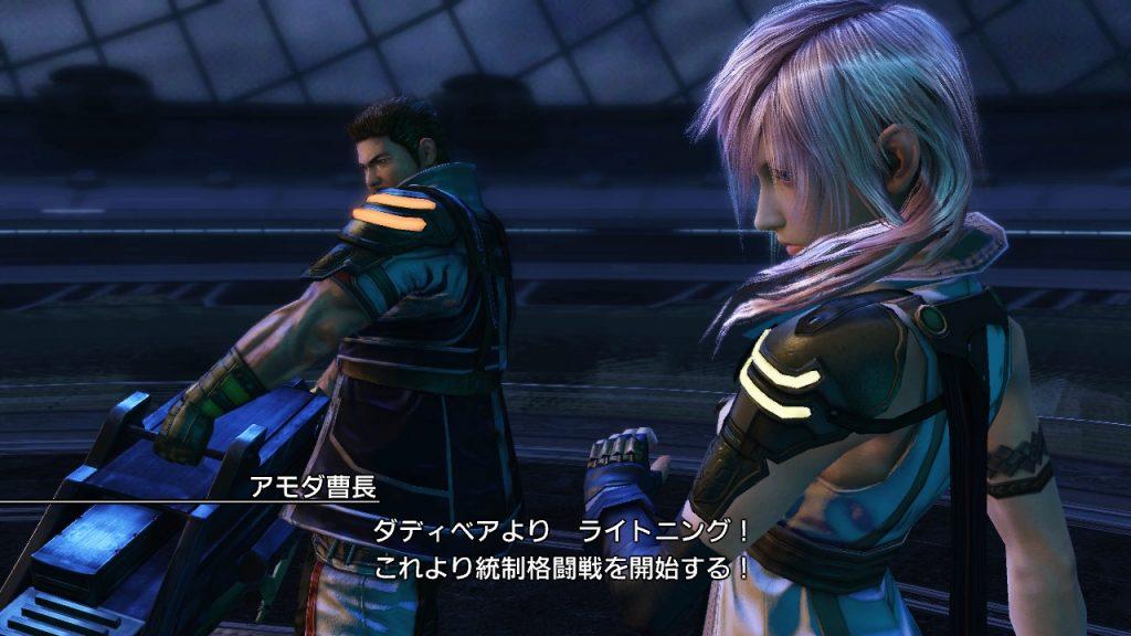Les DLC de FFXIII-2 en promotion!