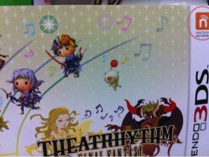 Theatrhythm Final Fantasy.jpg